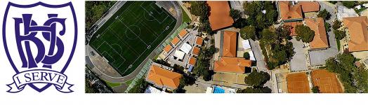 Brummana High School